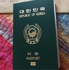 韓国籍です!国籍だけで決め偏見差別するのは最低【ネトウヨ発狂】
