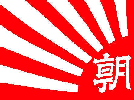 ネトウヨは日本が朝鮮にした悲惨なこと知らないの?