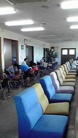 shogi-center