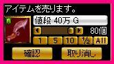 短剣ハナプ2