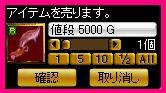 短剣ハナプ1