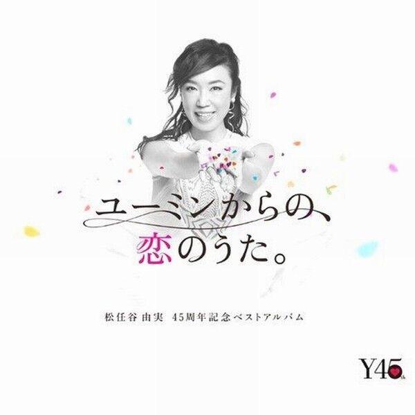 yumikoi
