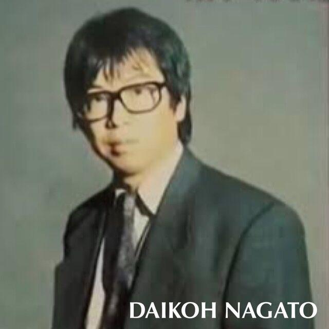 nagato_daikoh_being