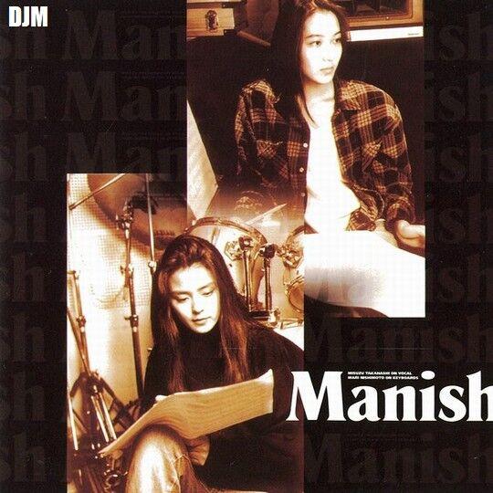 歌手 マニッシュ