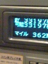 33197