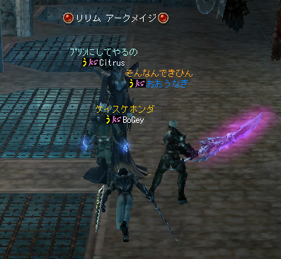 Shot00386