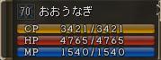 Shot00488