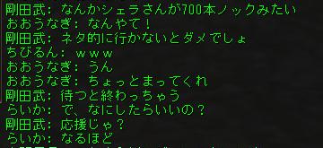 Shot00116