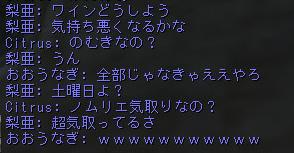 Shot00362