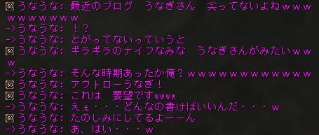 Shot00124