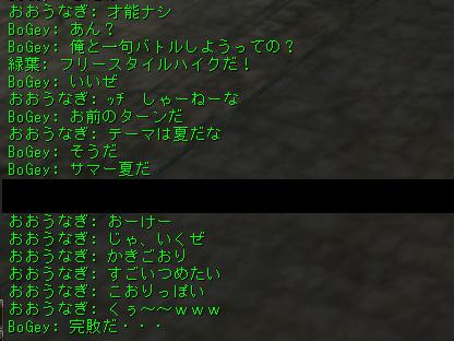 Shot00375