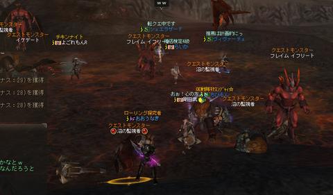 Shot00119