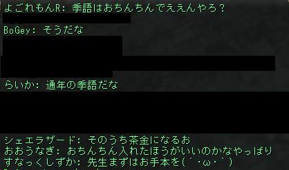 Shot00378