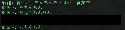 Shot00379