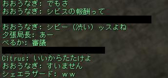 Shot00350