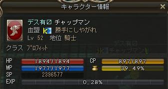 Shot00425