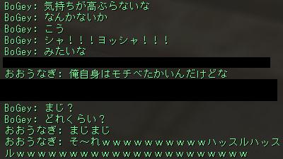 Shot00420