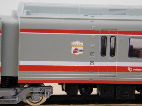 DSCN0326 (1)
