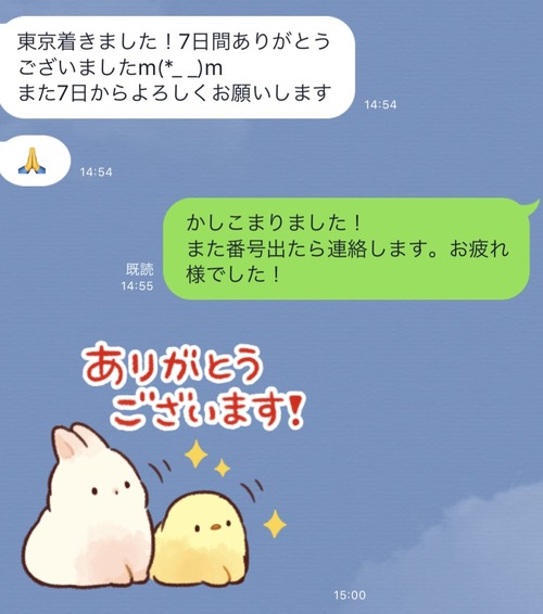 S__16441432