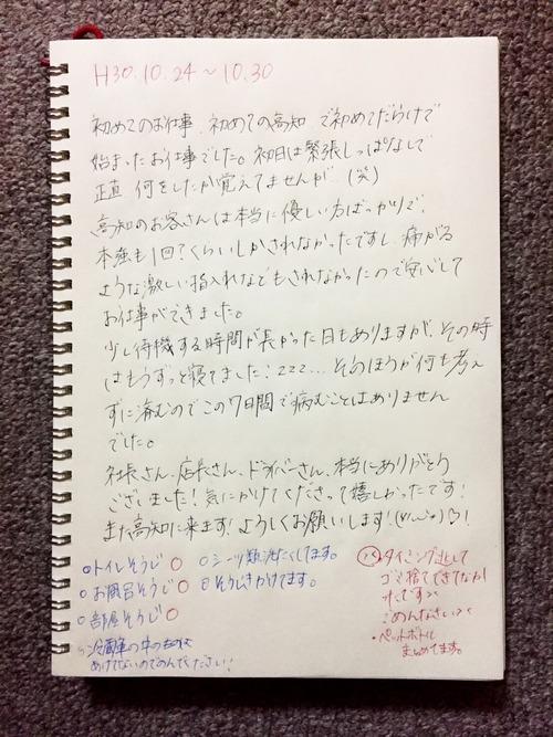 S__16441408