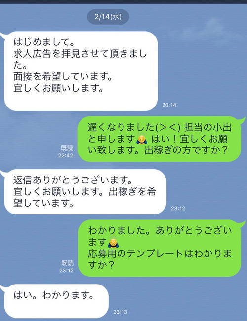 S__5775362