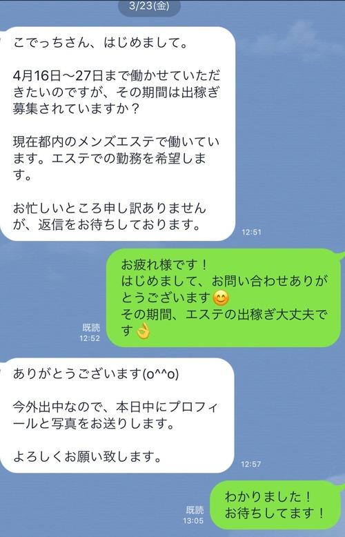 S__7659523
