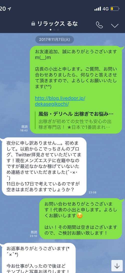 S__2703366