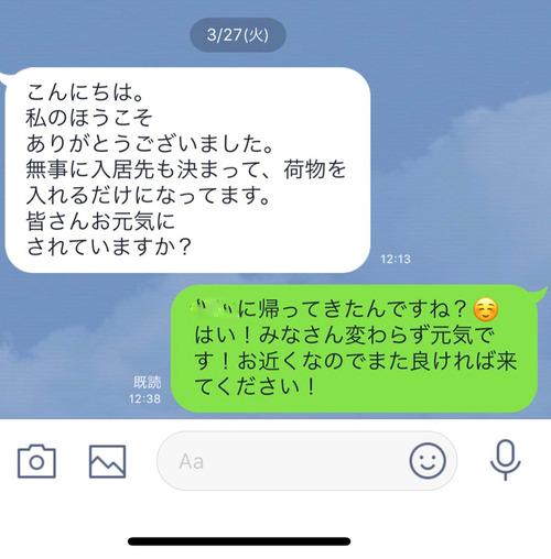 S__5775363