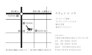 ショップカードblog用map