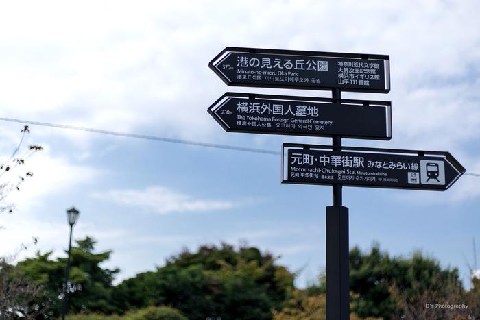 yokohama21456