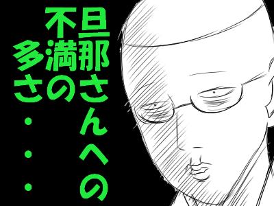 っふぇdc65b7664