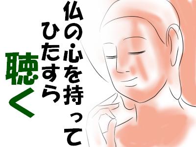 ふぇb3c12a62