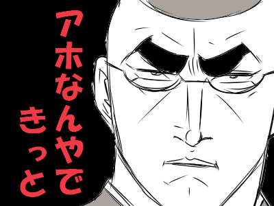 lll坊主5