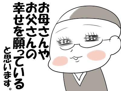 っふぇ52b44bf5