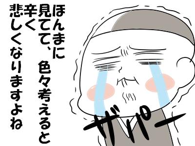 fっふぇc3bf711b