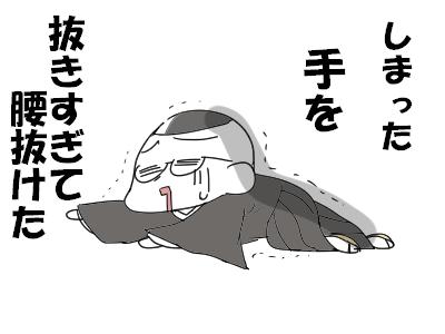 ffっふぇimage11