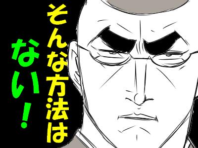 わあf坊主5