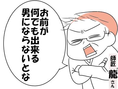 っふぇええqw740a4c5b