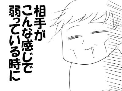 ふぇ1c71f6b4