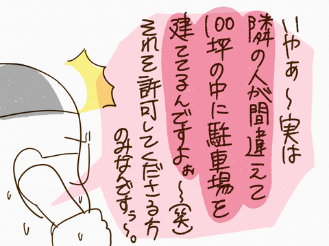 61c6f6b3-s