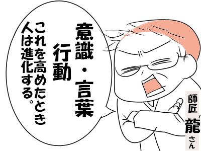g4ーー1c59fa51
