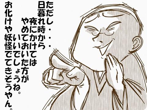 っげ7b30753f-s