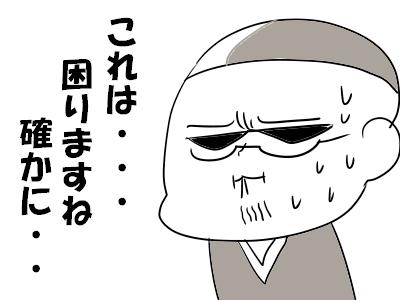 え41ba28fe