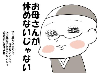 fっふぇ52b44bf5