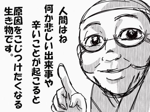 って2aeabacd-s