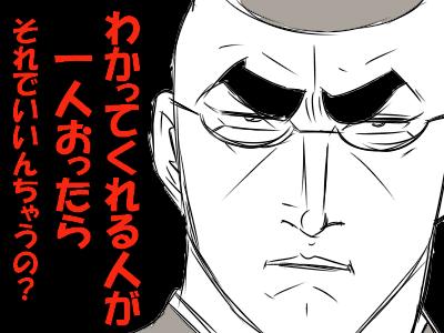 坊主5 お
