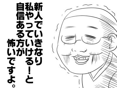 fっふぇ2eb548fd
