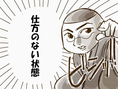 っく3bdef107-s