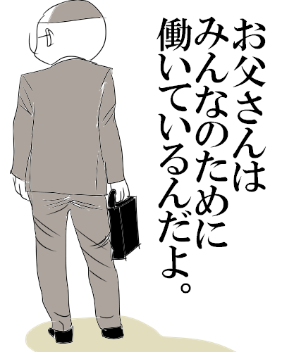 パターン10