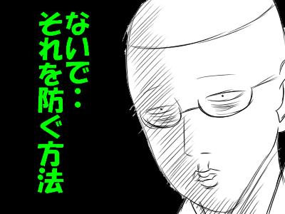 っくうううdc65b7664